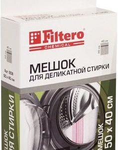 Мешок для стирки белья Filtero 40х50см арт. 908