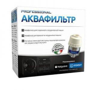 Аквафильтр для стиральной и посудомоечной машин Hotpoint-Ariston C 00091845