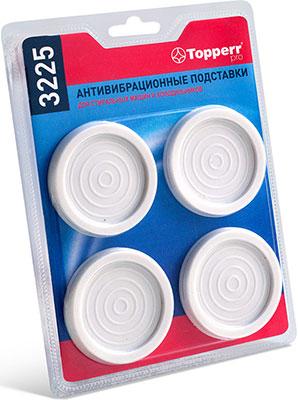 Антивибрационные подставки для стиральных машин и холодильников Topperr 3225