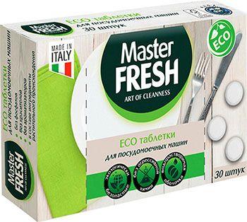 Таблетки Master FRESH ECO/в растворимой оболочке 30 шт. С0006192