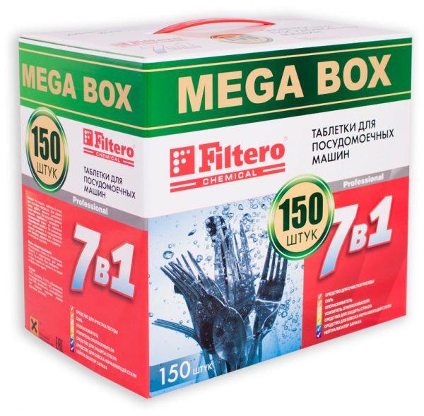 Таблетки для посудомоечных машин Filtero 7 в 1 150 штук арт. 704. MEGA BOX